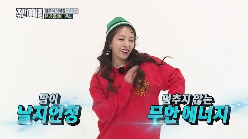 """BoA sorprende recordando 18 años de coreografía mientras le da un intento al """"Random Play Dance"""""""