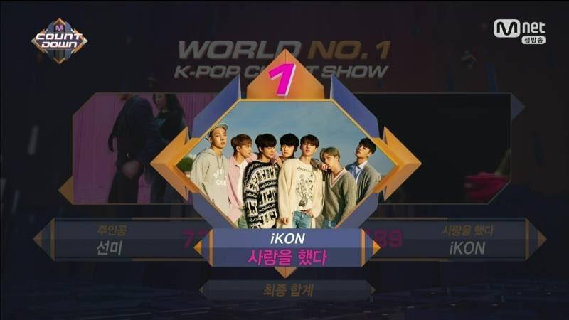 """""""Love Scenario"""" de iKON gana en """"M!Countdown"""" – Presentaciones de BoA, Suzy, Red Velvet y más"""