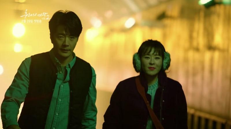 "Kwon Sang Woo y Choi Kang Hee son unos traviesos detectives en teaser para ""Mystery Queen 2"""