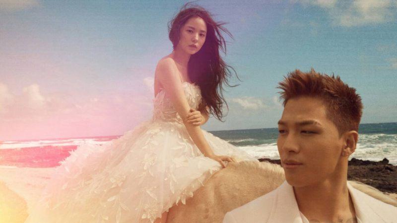 YG Entertainment da más detalles sobre la fiesta después de la boda de Taeyang y Min Hyo Rin