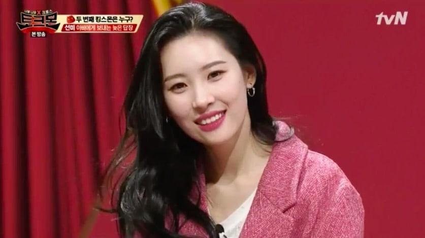 Sunmi cuenta la desgarradora historia de por qué decidió convertirse en una celebridad