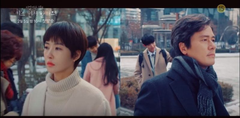 "Kim Sun Ah y Kam Woo Sung son nostálgicos en trailer para ""Should We Kiss First"""