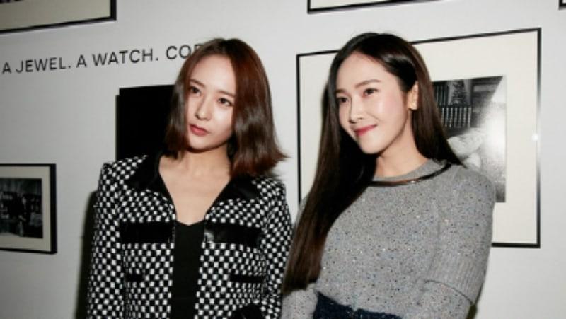 Krystal de f(x) comparte lo que envidia de su hermana Jessica