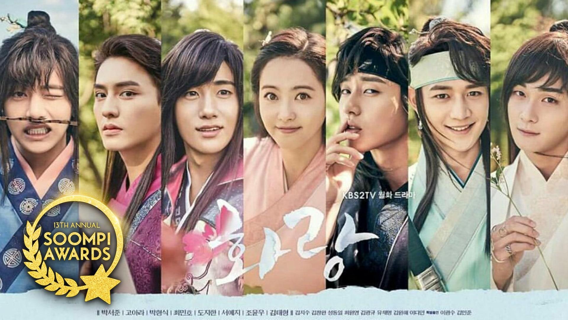 Las 10 mejores bandas sonoras de K-dramas de 2017 que nunca olvidaremos