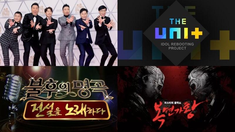 Estos son los programas cancelados o reprogramados este fin de semana debido a las Olimpiadas de PyeongChang 2018