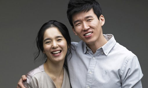 Sean escribe dulces palabras de amor para su esposa Jung Hye Young