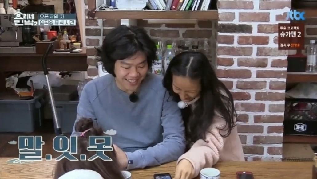 Lee Hyori y Lee Sang Soon bromean imaginando la apariencia de su futura hija con una aplicación que intercambia rostros
