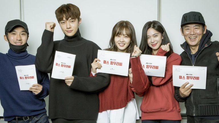 L de INFINITE, Go Ara y más asisten a la lectura de guion de nuevo drama legal