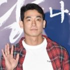 """[Actualizado] """"Kingdom"""" anuncia decisión sobre la aparición de Jung Suk Won en el drama"""
