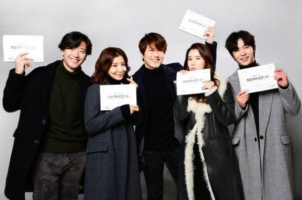 """Lee Da Hae y Ryu Soo Young crean un comienzo impactante durante la lectura del guión de """"Nice Witch"""""""