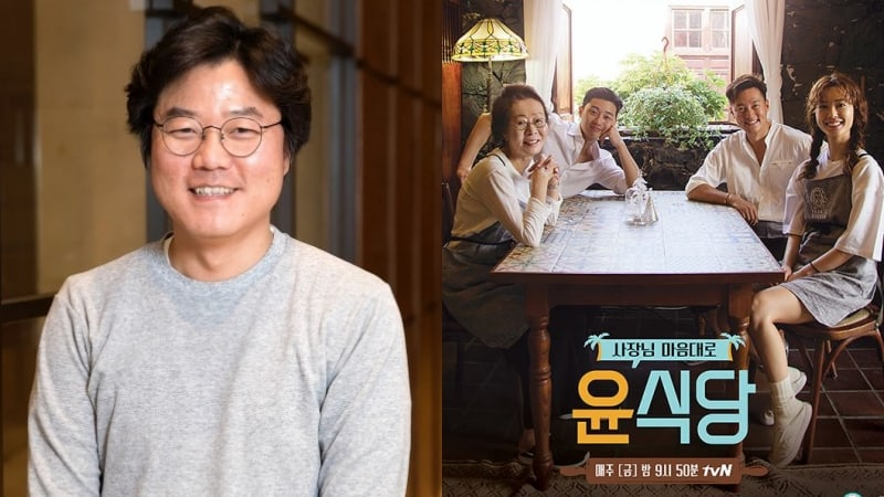 "PD Na Young Suk aborda las críticas de los espectadores de ""Youn's Kitchen"" y se disculpa"