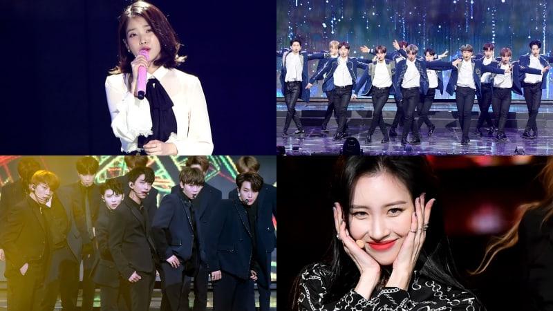 "Presentaciones de los ""7th Gaon Chart Music Awards"""