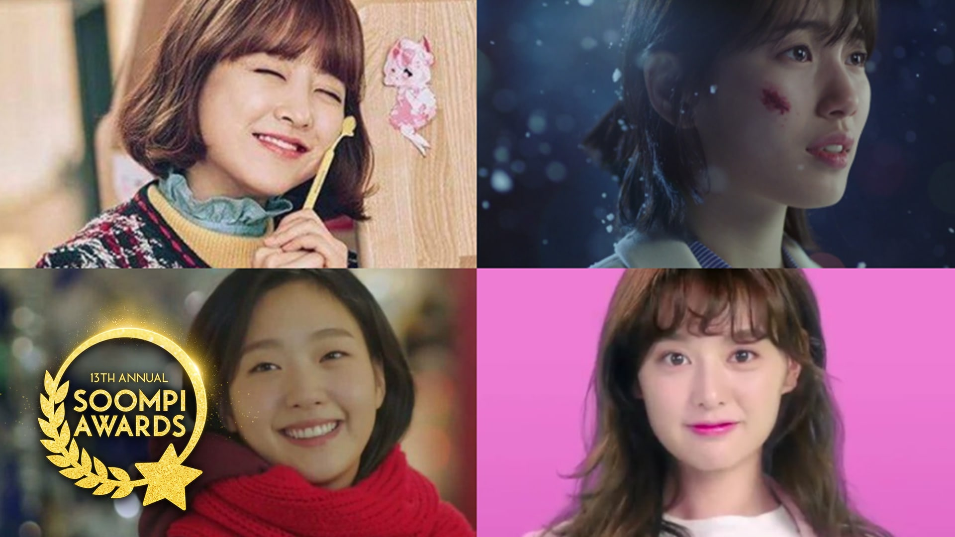 Las 15 actrices que más nos inspiraron en el 2017