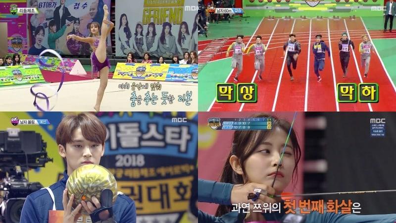 """Resultados del primer día del """"2018 Idol Star Athletics Championships"""" de MBC"""