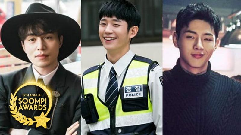 Segundos protagonistas que amamos: Los mejores actores de reparto del 2017