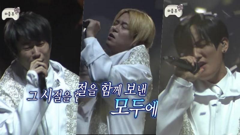 """H.O.T y sus fans finalmente se reúnen luego de 17 años en emotivo adelanto para """"Infinite Challenge"""""""