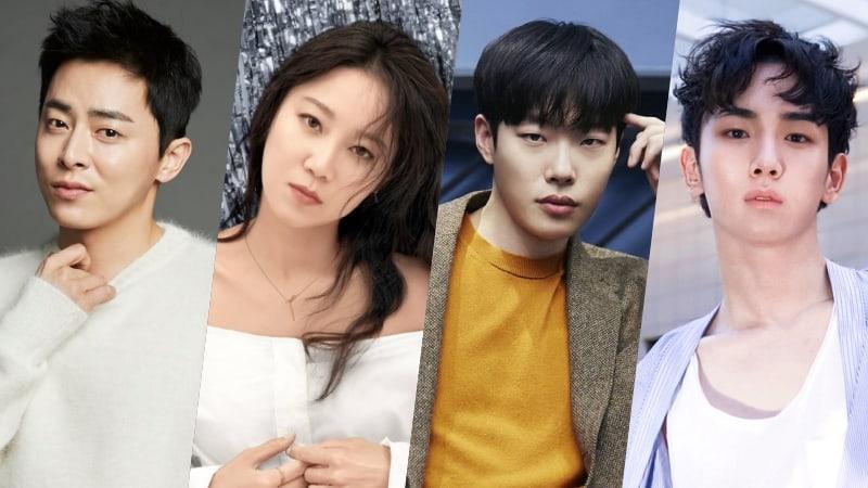 Jo Jung Suk y Gong Hyo Jin se reunirán para una próxima película