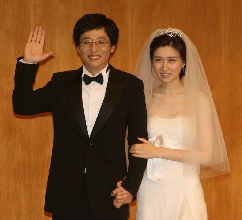 Yoo Jae Suk y su esposa Na Kyung Eun esperan a su segundo hijo