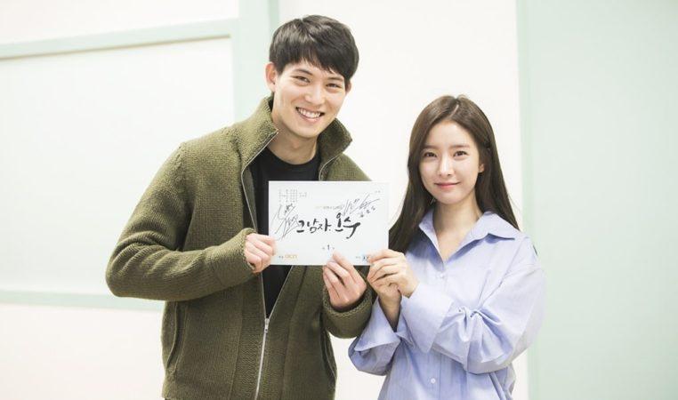 Lee Jong Hyun y Kim So Eun muestran una gran química en la lectura de guion de su próximo drama