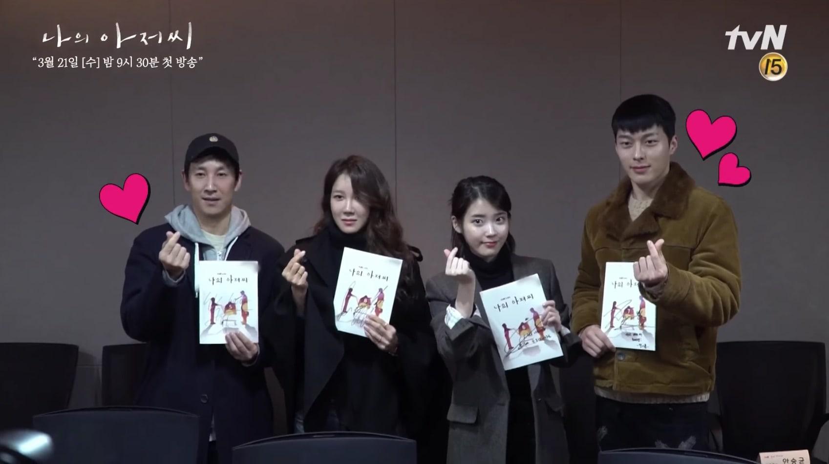 """""""My Ahjussi"""", protagonizado por Lee Sun Gyun y IU, revela imágenes de la lectura de guión y primeras fotos del drama"""