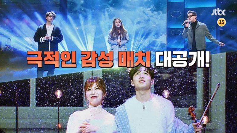 """Urban Zakapa, Sunny de Girls' Generation y Henry interpretan temas clásicos en """"Sugar Man 2"""""""