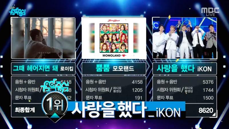 """iKON se lleva su 3era victoria con """"Love Scenario"""" en """"Music Core"""", presentaciones de BoA, Yang Yoseob, NCT U y más"""