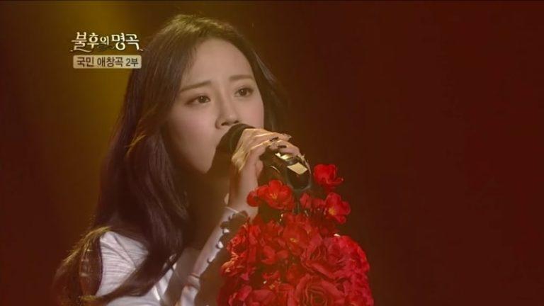 """Heo Young Ji se transforma en una sexy diva en el escenario de """"Immortal Songs"""""""