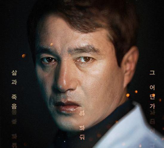 """""""Cross"""" comparte actualización sobre sus esfuerzos para eliminar a Jo Jae Hyun del drama tras la controversia"""