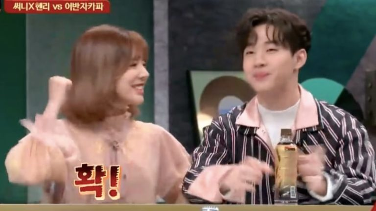 """Sunny de Girls' Generation y Henry bromean un poco en """"Sugar Man 2"""""""