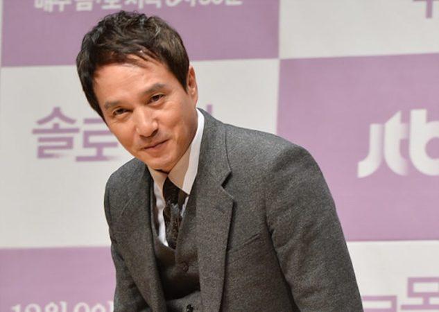 Jo Jae Hyun renuncia a cátedra después de admitir acoso sexual
