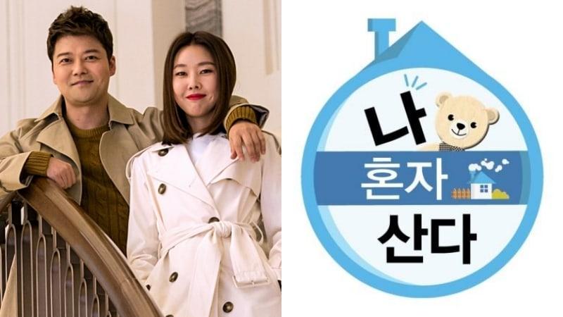 """PD de """"I Live Alone"""" dice que el elenco grabó un episodio de último minuto después de los informes de la relación entre Jun Hyun Moo y Han Hye Jin"""