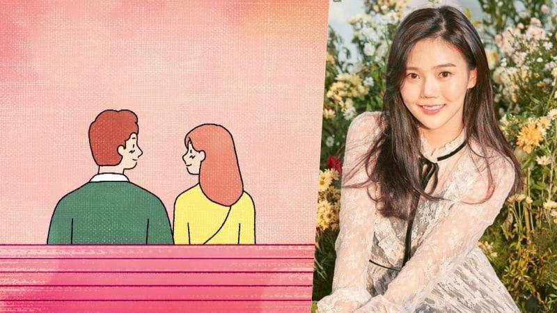 """Hyojung de Oh My Girl revela dulce vídeo musical de """"SARR"""" para banda sonora de """"Mystery Queen 2"""""""
