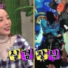 Goo Hara comparte historias sobre salir con G-Dragon, Sulli y Ga In durante su viaje a París