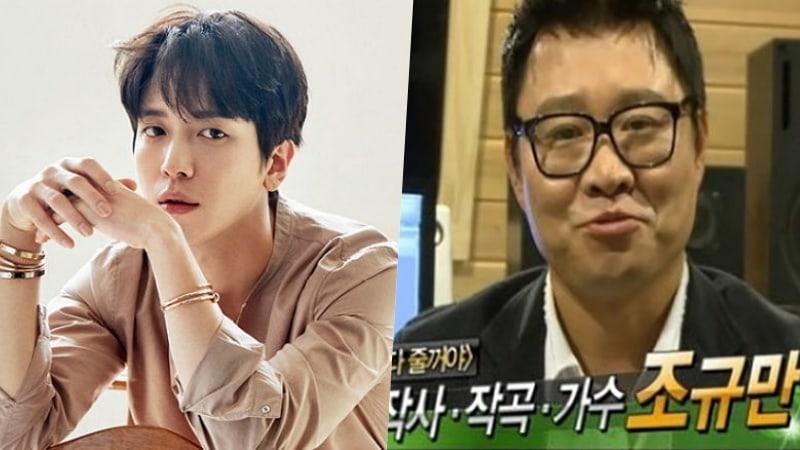 El caso de la Universidad Kyunghee que involucra a Jung Yong Hwa y Cho Kyu Man es enviado a la fiscalía y FNC responde