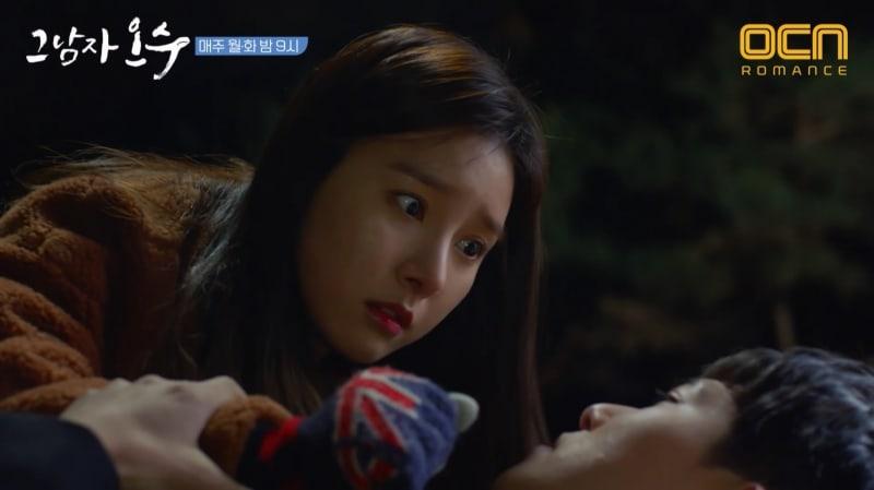 """Kim So Eun y Lee Jong Hyun de CNBLUE se acercan en nueva vista previa de """"Evergreen"""""""