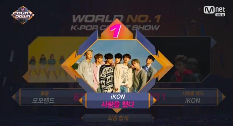 """iKON se lleva su décima victoria con """"Love Scenario"""" en """"M!Countdown"""", presentaciones de MAMAMOO, Sunggyu, NCT Dream y más"""