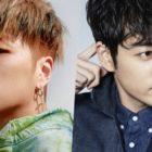"""Junhoe de iKON y Jang Ki Ha están en conversaciones para unirse al elenco """"It's Dangerous Beyond The Blankets"""""""