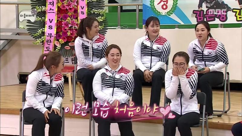 """El equipo femenino surcoreano de curling es sorprendido por sus celebridades favoritas en el previo de """"Infinite Challenge"""""""