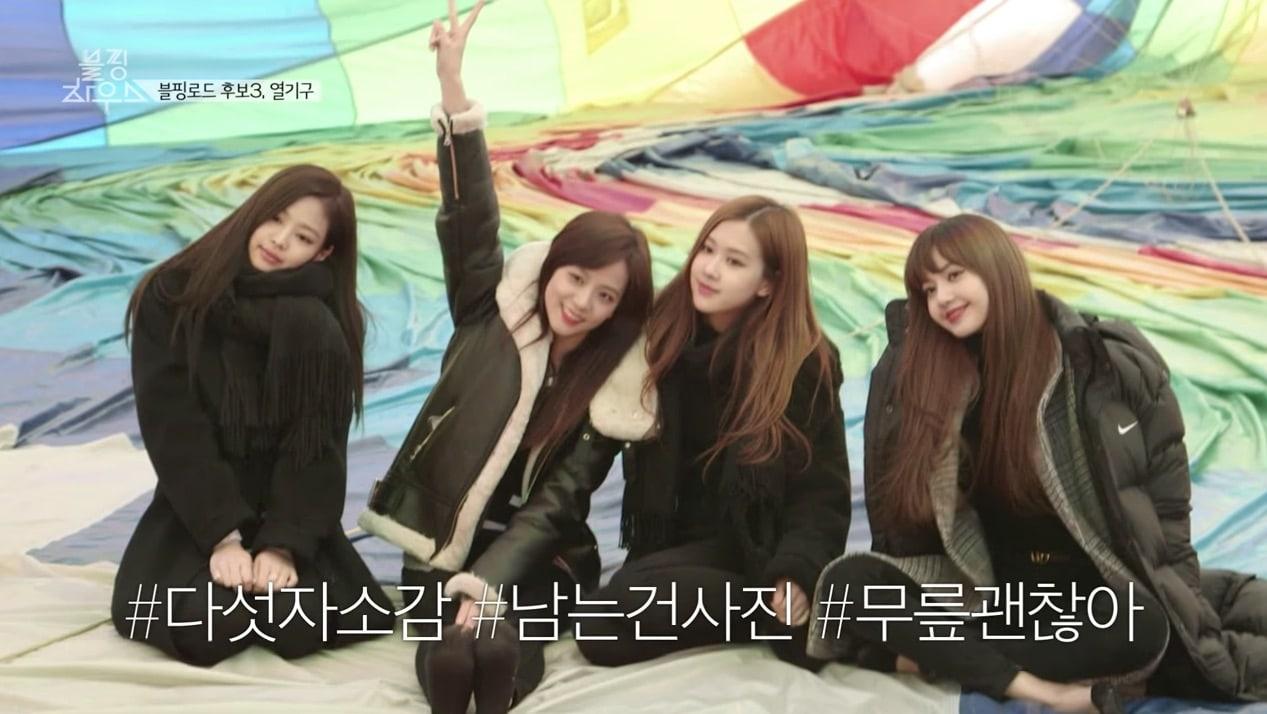 """Las integrantes de BLACKPINK pasean por la isla Jeju en """"BLACKPINK House"""""""