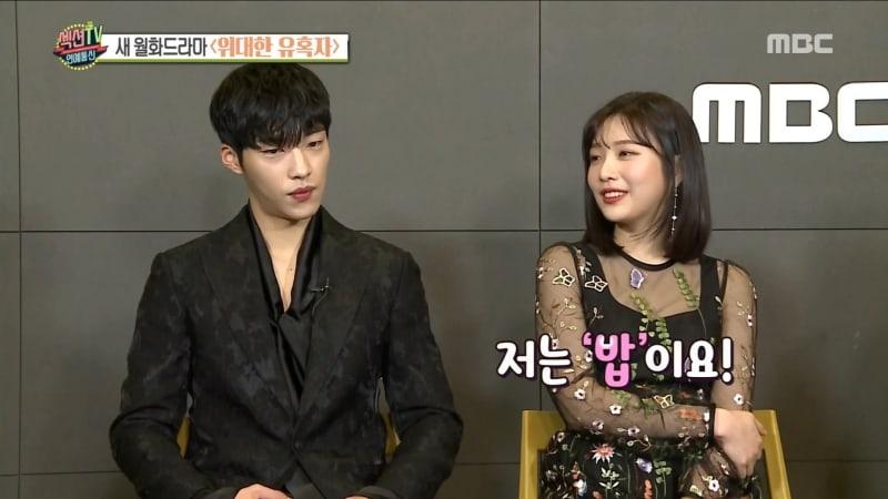 Woo Do Hwan no tiene más que elogios para Joy de Red Velvet