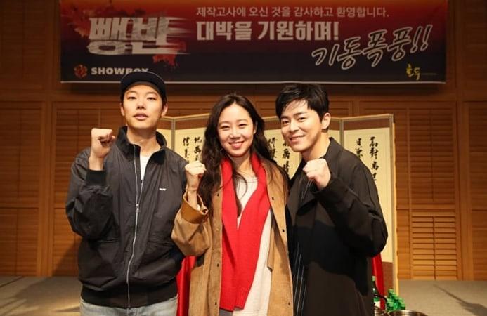 Ryu Jun Yeol, Gong Hyo Jin y Jo Jung Suk comienzan la grabación de su próxima película