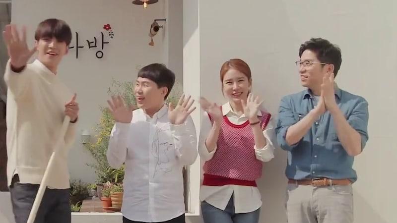 Rowoon de SF9 se une a Yang Se Hyung, Yoo In Na y Lee Juck en nuevo programa de variedades con tema romántico