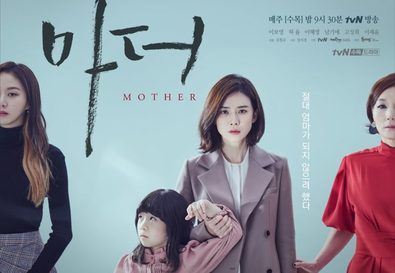 """Mother"" nominada en el certamen 1st Cannes International Series Festival"