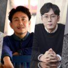 """Lee Hee Joon, Oh Jung Se, Park Byung Eun, y Ji Il Joo forman parte del elenco de """"Mistresses"""""""