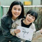 """El elenco de """"Mother"""" comparte sus pensamientos finales a medida que el drama llega a su final"""