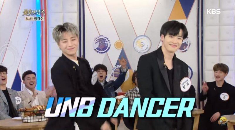 Euijin y Feeldog de UNB impresionan una vez más con sus movimientos de baile