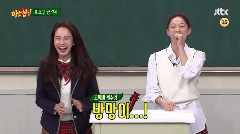 """Song Ji Hyo y Lee El dejan sin palabras al elenco de """"Ask Us Anything"""" en nuevo adelanto"""