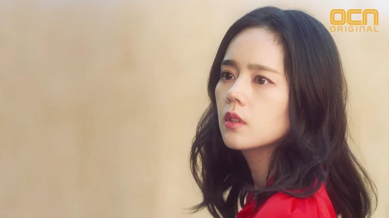 """Han Ga In evoca intriga con el 1er teaser del nuevo drama de OCN, """"Mistress"""""""