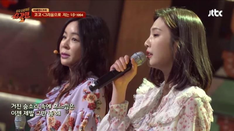 """Joy de Red Velvet y Lee Hye Young cantan un dúo en vivo en """"Sugar Man 2"""""""