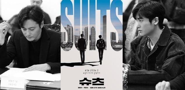 """Jang Dong Gun y Park Hyung Sik ponen a prueba la química de su bromance en lectura de guión del remake de """"Suits"""""""